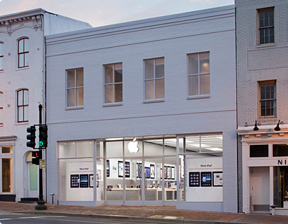 Apple Store - Georgetown (Washington DC)